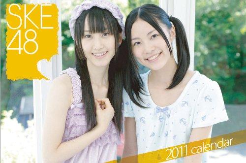 卓上SKE48 2011年 カレンダー