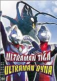 echange, troc Ultraman Tiga & Ultraman Dyna (Urutoraman Teiga & Urutoraman Daina: Hikari no hoshi no senshi tachi) [Import USA Zone 1]