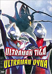 Amazon.com: Ultraman Tiga & Ultraman Dyna: Takeshi Tsuruno