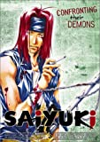 Saiyuki - Confronting Their Demons (Vol. 3)