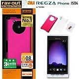 レイアウト REGZA Phone au by KDDI IS04用ハードコーティングシェルジャケット/コーラルピンク RT-IS04C3/P
