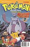 img - for Pokemon The First Movie MewTwo Strikes Back 2 (Mewtwo Strikes Back) book / textbook / text book