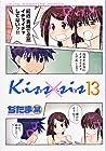 Kiss×sis 第13巻 2014年08月06日発売