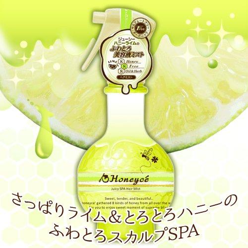 Honeyce'(ハニーチェ) ジューシーSPAヘアミストG