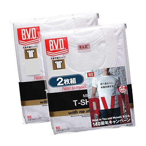 (ビー・ブイ・ディ)B.V.D. GOLD 丸首半袖Tシャツ2枚セット 140周年記念キャンペーン応募はがき付 G013TS-2P