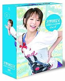 平野綾だけTV DVD-BOX vol.4