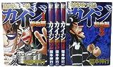 賭博堕天録カイジ 和也編1-5巻 セット (ヤングマガジンコミックス)