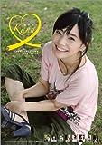 倉科カナ 2011年 カレンダー 倉科カナ 2011年 カレンダー