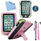 BIRUGEAR Pink Leather Stand Case with Stylus Pack, Screen Protector for LeapFrog LeapPad Ultra Learning Tablet with Microfiber Cloth
