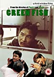 Green Fish [Import anglais]