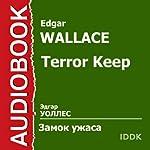 Terror Keep [Russian Edition] | Edgar Wallace