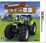 Farming Simulator 3D �|�P�b�g�_�� [3DS]
