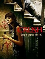 Crush [HD]