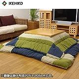 イケヒコ こたつ布団 長方形 掛け単品 インド綿 『和つむぎ』 グリーン 約205×285cm(厚掛けタイプ)