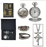 鋼の錬金術師 懐中時計 指輪 ネックレス 3点セット 箱付