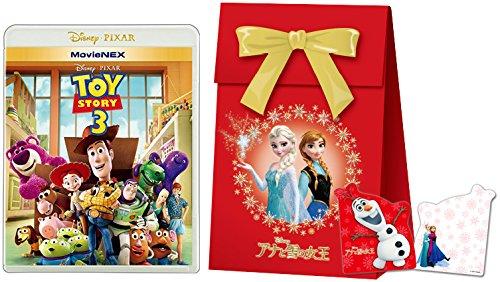 【期間限定商品】トイ・ストーリー3 MovieNEX [ブルーレイ+DVD+デジタルコピー(クラウド対応)+MovieNEXワールド](「アナと雪の女王」オリジナル ギフトバッグ付) [Blu-ray]