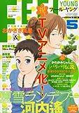 FEEL YOUNG (フィールヤング) 2012年 05月号 [雑誌]