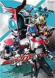 仮面ライダーカブト VOL.7[DVD]