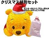 【ラッピング済み サンタ帽付】特大 ぬいぐるみ 大きい プーさん クマ ネコ ディズニー スヌーピー プーさん ミニオン ドナルド ディジー ティガー とっても大きいぬいぐるみ ミニオン ボブ ステイッチ ビッグサイズ (プーさん/クリスマス) [並行輸入品]