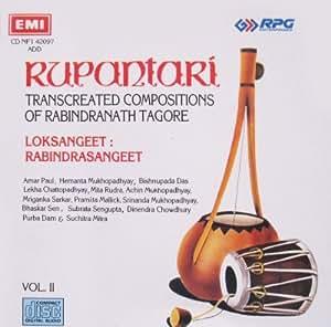 Rupantari - Loksangeet Rabindrasangeet Vol 2 (Bengali Songs)