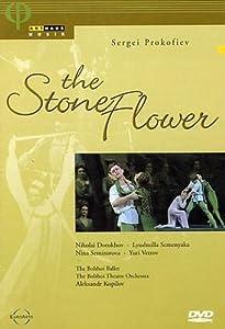 Prokofjew, Sergej - The Stone Flower (NTSC)
