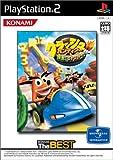 echange, troc Crash Bandicoot: Bakuso! Nitro Kart (Konami the Best)[Import Japonais]