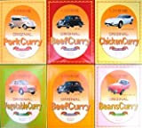 トヨタ自動車が作った絶品カレー!トヨタ博物館カレー 全種類各一個をセットにした グルメE 6個セット 化粧箱入り さすがトヨタ、電子レンジでチンOKのレトルト!