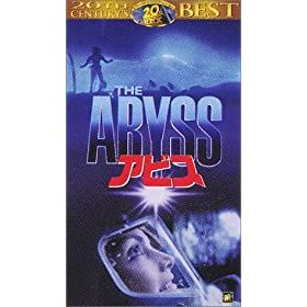 ArXyz [VHS]