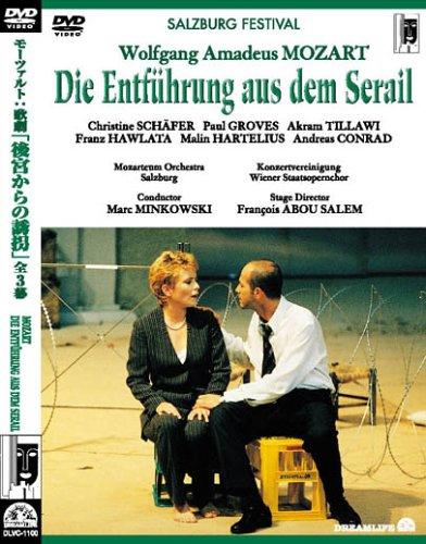 W.A.モーツァルト:歌劇「後宮からの誘拐」全3幕 [DVD]