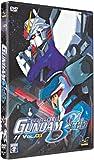 Mobile Suit Gundam Seed, Vol. 1