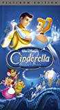 Cinderella (Disney Special Platinum Edition) [VHS]