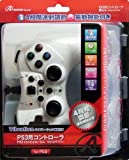 PS3用コントローラー 『操-SOU-』 ホワイト