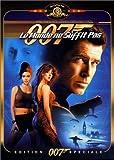 echange, troc James Bond, Le Monde ne suffit pas