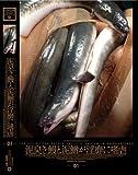 泥臭き鰻と泥鰌が淫靡に嗜虐 01 GETD-001 [DVD]