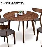幅110cm 円形 ダイニングテーブル テーブル ブラウン 茶色 ウォールナット 木製 北欧 カフェ 家具 インテリア 食卓 ダイニング ダイニングセット ダイニングテーブルセット リビングテーブル カフェテーブル 12000128001
