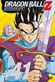 DRAGON BALL Z #41 [DVD]