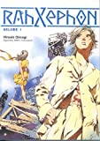 RahXephon Novel Volume 1 (RahXephon (Dr Masterbook)) (v. 1)