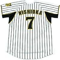 阪神タイガース/Tigers ナンバージャージ(ホーム) (7 西岡, L)