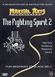 The Fighting Spirit - Vol. 2 [2004] [DVD]