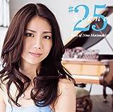 松下奈緒 CD 「Scene25 ~Best of Nao Matsushita【初回生産限定盤】」