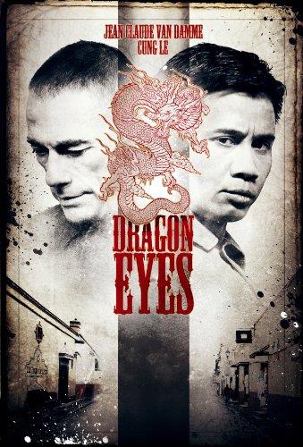 Глаза дракона