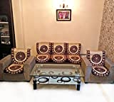 BROWN BERRY CHENILLE SOFA SLIPCOVER SET