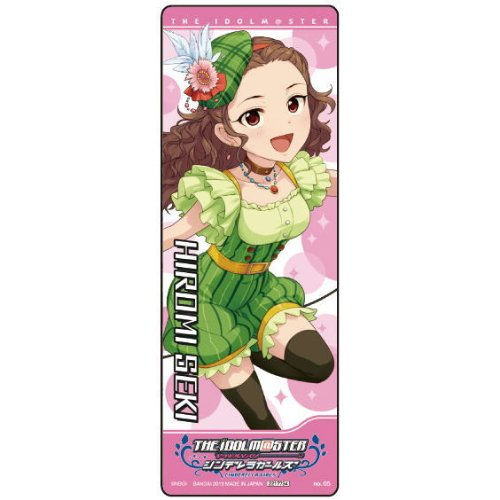 アイドルマスター シンデレラガールズセレクション2 【5.関裕美】(単品)