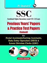 SSC (10+2) Level- Postal Asstt., Sorting Asstt., DEO, LDC Previous Years Papers & Practice Test Papers (Solved)