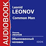 Common Man [Russian Edition] | Leonid Leonov