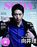 SODA 2014年 3/1号