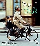 ジャック・タチ「ぼくの伯父さん」【Blu-ray】[Blu-ray/ブルーレイ]