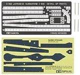 タミヤ 1/350 ディテールアップパーツシリーズ No.28 日本海軍 伊-400 エッチングパーツセット プラモデル用パーツ 12628