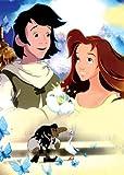 echange, troc Jacob et sa princesse