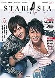 STAR ASIA(スター・アジア) vol.1
